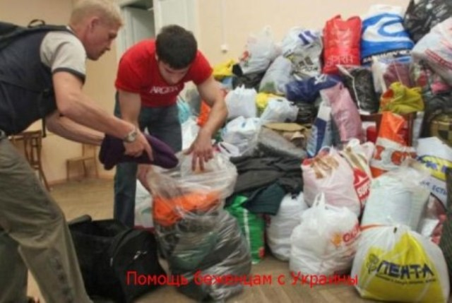 assistance to refugees, refugees from the Ukraine, to help refugees take refugees assistance to refugees from Ukraine