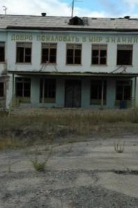 Kadykchan, photos of Kadykchan, the story of Kadykchan, abandoned villages of the Magadan region