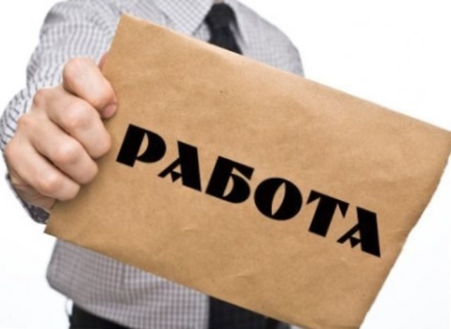 Personal income tax for foreign citizens is how to calculate tax on income of a foreign citizen with patent, patent pit