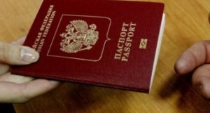 паспорт1-300x161