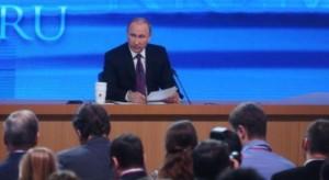 Владимир Путин, пресс-конференция с Владимиром Путиным, пресс-конференция Владимир Путин 2015 год, повышение пенсионного возраста, повысят ли пенсионный возраст в РФ