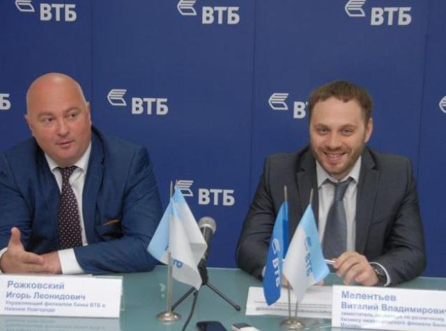 Банк Москвы, реорганизация банка Москвы, присоединение Банка Москвы к ВТБ, ВТБ