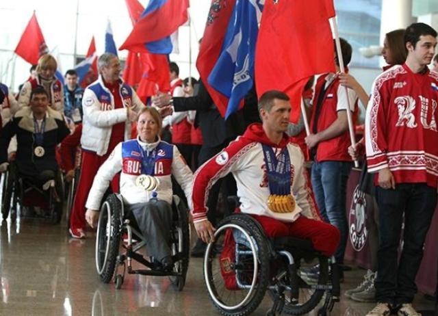 российские паралимпийцы на олимпиаде в Рио, Олимпиада Рио-де-Жанейро, соревнования в Рио, паралимпийцы в Рио, Россияне на олимпиаде