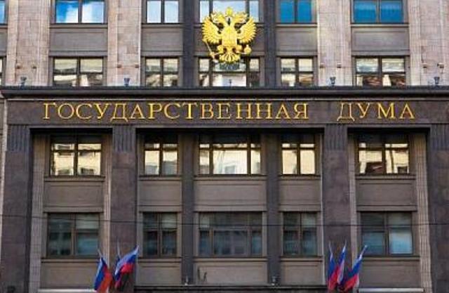 elections of deputies of the seventh convocation, election 2016, election date in 2016, the party ballotiruyas to the state Duma, the election of candidates to State Duma, election observers 2016