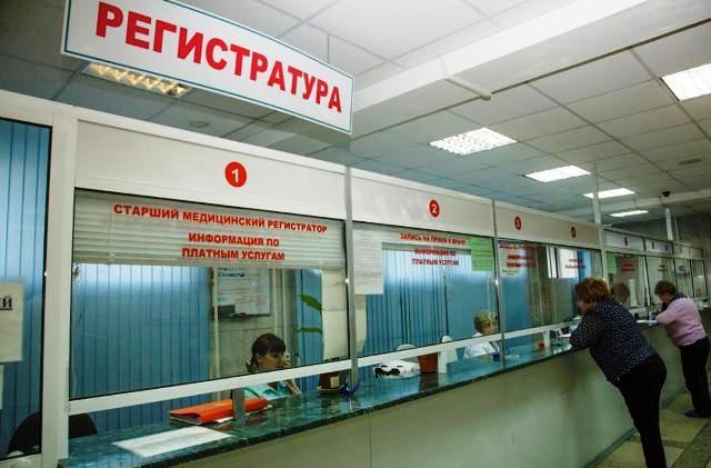 медицинские услуги неработающим гражданам, законопроект, важные изменения для общества, неработающим платные медуслуги, платные медицинские услуги для неработающих граждан