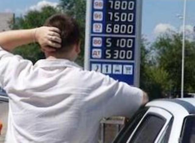 gasoline prices in Russia .higher prices for petrol, fuel prices Russia, petrol prices Russia, freezing oil production Russia, Saudi Arabia freeze production, record oil production, Russia oil production in Russia in 2016