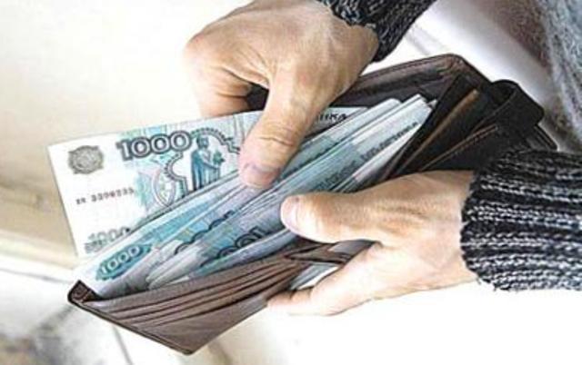 премия, тринадцатая зарплата, порядок выплаты тринадцатой зарплаты после 3 октября, изменения в трудовом законодательстве 3 октября 2016, изменения в Трудовой кодекс 3 октября, что изменится 3 октября 2016
