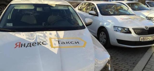 яндекс такси, забастовка водителей такси, забастовка водителей такси Москва, забастовка водителей яндекс такси