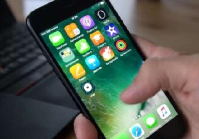 iPhone 7, дата выхода iPhone 7, презентация iPhone 7, купить iPhone 7, купить iPhone 7 в России, когда iPhone 7 появится в России, как получить доступ к разъему для аудио в iPhone 7, просверливание отверстия для iPhone 7