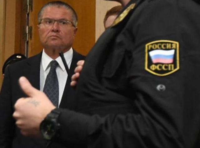 Улюкаев, Алексей Улюкаев, уличили во взятке, взяточничество, взятка, взял взятку Улюкаев, взятка 2 миллиона долларов, размер взятки Улюкаева, дело Улюкаева, Следственный комитет, арест Улюкаева