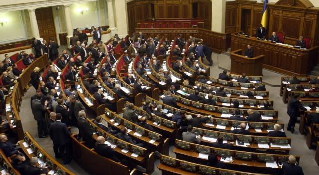 бюджет украины, бюджет украины на 2017, утвержден бюджет украины на 2017, доходы бюджета украины 2017, расходы бюджета украины 2017, верховная рада украины приняла бюджет