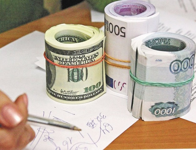 курс доллара, курс евро ,курс рубля к доллару, курс рубля к евро, курс на сегодня, курс валют, банки курс, курс в банках, доллар сегодня, обмен валюта