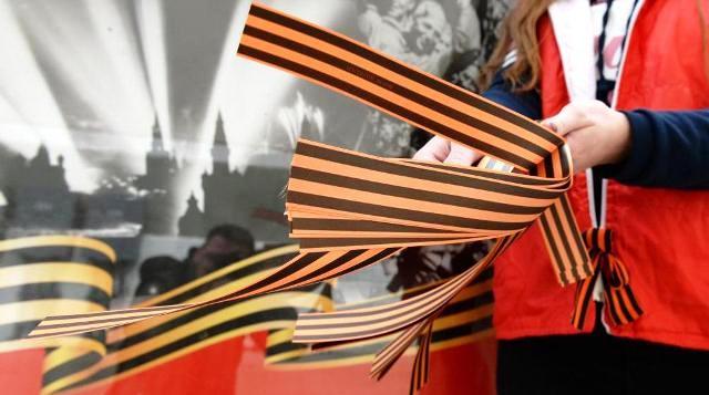 георгиевская лента, украина последние новости, украина запретила георгиевские ленты, почему георгиевская лента имеет такие цвета, штраф за ношение георгиевской ленты, что грозит за ношение георгиевской ленты на украине, украина георгиевская лента, георгиевская лента цвета