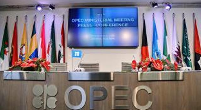 страны ОПЕК, нефтяной картель, нефтяной пакт, ОПЕК о добыче нефти, добыча нефти, соглашение об ограничении добычи нефти, добычу нефти ограничили до
