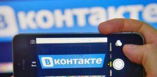 на украине заблокировали яндекс, на украине заблокировали соцсети, на украине заблокировали сайты, что творится на украине, указ президенат украины №133/2017