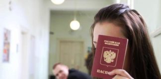 закон о гражданстве, гражданство РФ, получить гражданство РФ, присяга при получении гражданства РФ, получить гражданство РФ, получить гражданство РФ упрощенно, получение гражданства РФ гражданам Украины