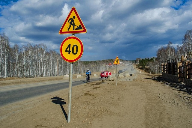 photo and video fixing cameras, temporary signs, temporary traffic signs, for temporary signs of the camera fixing violations, whether it is possible to violate the time signs