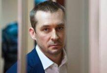 the case of Zakharchenko, the property of Dmitri Zakharchenko, the capital of Dmitri Zakharchenko, details of the Zakharchenko case, how many Dmitri Zakharchenko stole