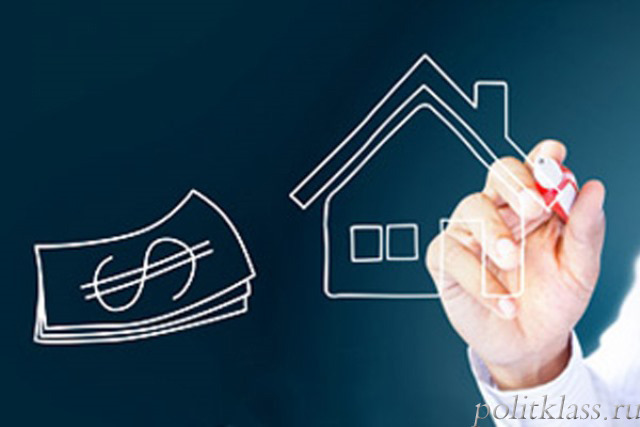 mortgage refinancing how to refinance a mortgage, mortgage, mortgage for young families, #Refinansirovaniya, #mortgage