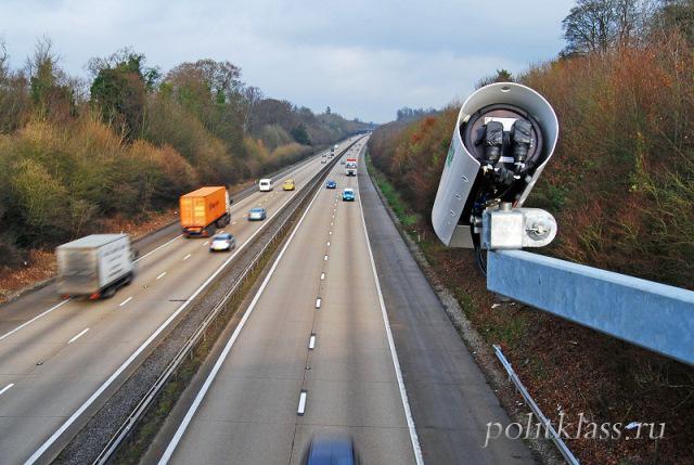 камеры фотофиксации, камеры автоматической фиксации нарушений ПДД, водитель не виновен, я_против_камер, #я_против_камер, #я_за_соблюдение_ПДД, #я_за_законность_в_действиях_полиции, презумпция невиновности водителя