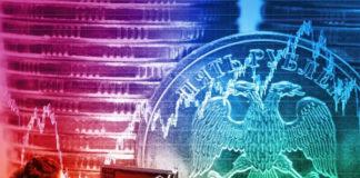 влияние центрального банка на экономику, экономка россии 2018, что будет с экономикой россии, ЦБ РФ, политика центрального банка россии