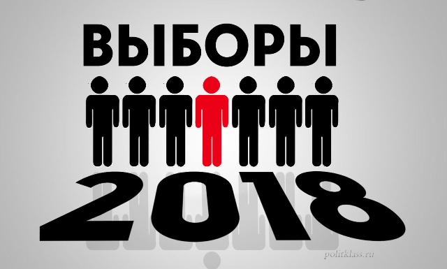 presidential election in 2018, elections in 2018, 18 March 2018, who will be the President of the Russian Federation, President of Russia 2018, the election campaign in 2018, the 2018 presidential race