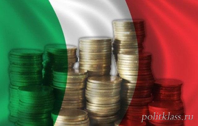 гражданство италии, получить гражданство италии, вид на жительство италии, получить гражданство путем инвестиций, сколько инвестировать чтобы получить итальянское гражданство, простой способ получить гражданство, резидент италии