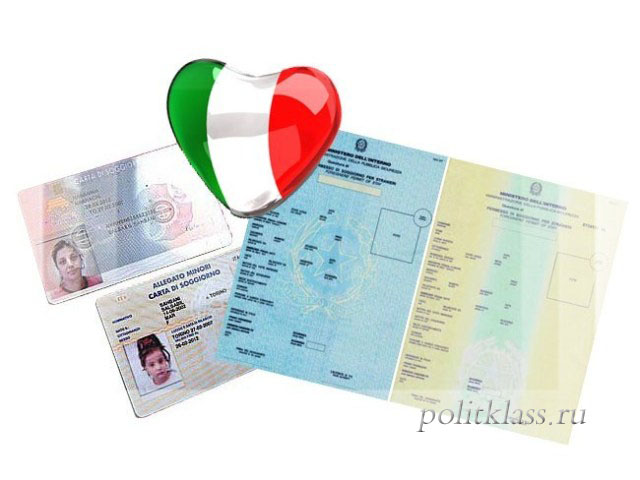 Italian citizenship, get Italian citizenship, residence permit Italy, get citizenship by investment how much to invest to get Italian citizenship, easy way to get citizenship, resident Italy