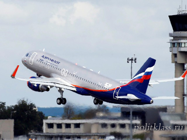 from russia to egypt, regular flights from russia to egypt, airfare, air ticket moscow cairo, aeroflot to egypt