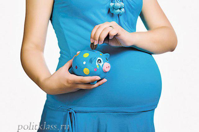 беременная иностранная гражданка, беременность в россии, декретный отпуск иностранке в россии, беременность иностранки в россии, на что рассчитывать иностранке беременной, беременность в россии что делать