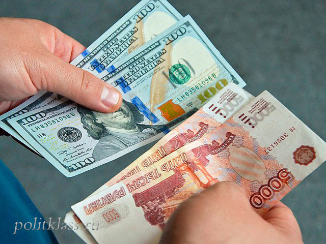 the dynamics of exchange rates, the dollar exchange rate, the euro exchange rate, the ruble exchange rate, investments, ruble and sanctions, what will happen to the ruble