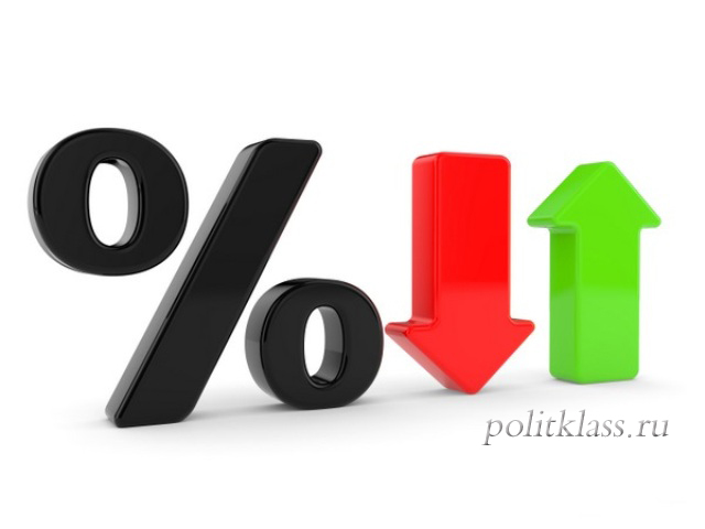 the ruble's ruble, the collapse of the ruble, the collapse of the stock market, what to expect from the ruble, the ruble exchange rate 2018, the key rate 2018, whether the Central Bank will reduce the key rate