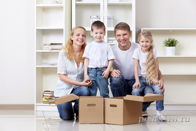 preferential mortgage for children having many children, preferential mortgage for the birth of the second child, preferential mortgage on the birth of the third child