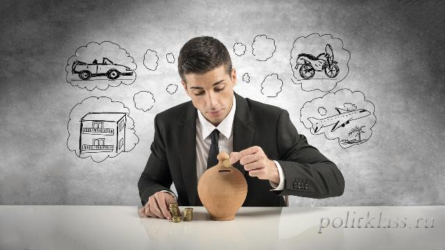 альтернатива вкладам, куда инвестировать деньги в 2018, инвестиции 2018, ПИФы, инвестиционный счет, доходность по ПИФам, доходность по вкладам, какой инвестиционный инструмент выбрать, инвестиционные инструменты 2018