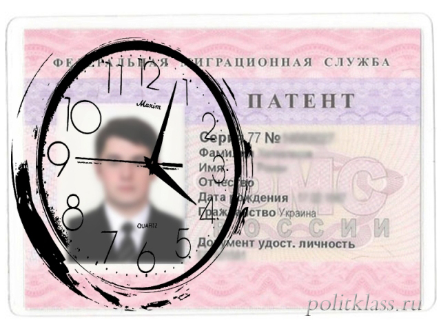 патент, патент на работу, патент иностранным гражданам, как продлить патент на работу, патент на работу продление, патент 2018, патент на работу 2018, патент на работу иностранцам