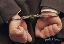 Grigory Slabikov, the arrest of Gregory Slabikova the arrest of the head of Rostechnadzor, fraud, Elena Slavikova, the construction of Saint-Petersburg arrest