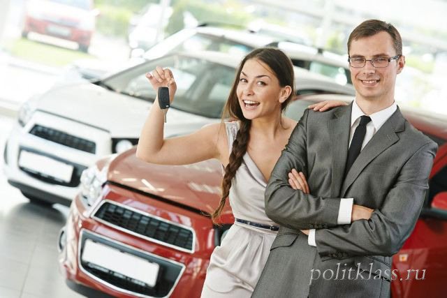 preferential car loan, car loans, how to take a car loan with state support, state support of car loans, what cars can be purchased on favorable terms, what to do if the Bank refused to issue a loan