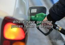 gasoline, Russia, where gasoline fell, gasoline prices