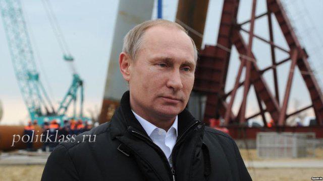 владимир путин, крымский мост, мост через керченский пролив, зачем построили крымский мост, зачем россии мост в Крым