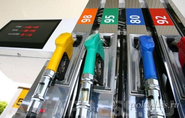 бензин, Россия, где подешевел бензин, цены на бензин россия