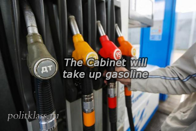 increase in gasoline prices, increase in gasoline prices, increase in fuel prices, gasoline prices in retail, the cost of diesel fuel 2018