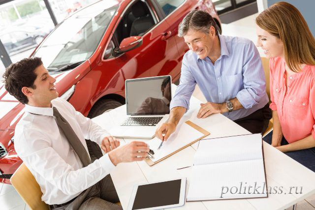 car loans, preferential car loans, get preferential car loan, car loan with state support