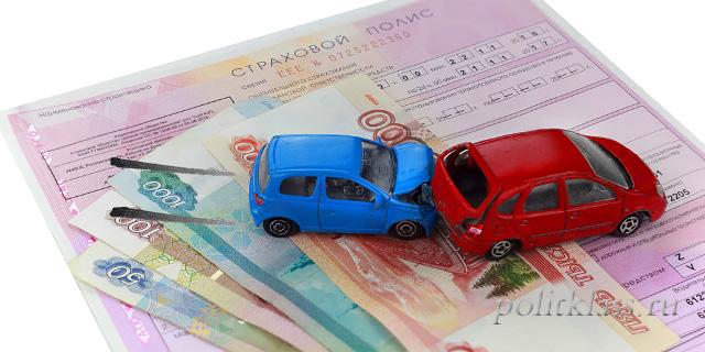 ОСАГО, тарифы осаго, бонус-малус, коэффициенты влияющие на осаго, осаго 2018, как изменится стоимость полиса осаго, цена осаго 2019