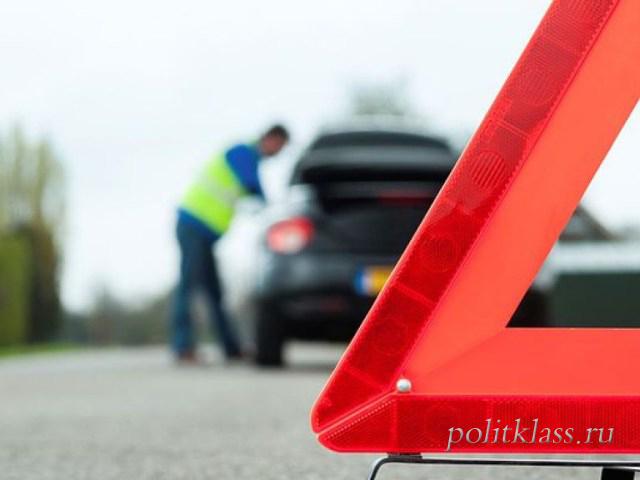 ОСАГО, Европротокол, изменения ПДД, что ждать автомобилистам, автомобилисту на заметку, что ждать автомобилистам, знак шипы 2018