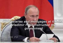 orders of Putin, presidential decrees, preferential mortgage, salaries, Vladimir Putin, a straight line, the decrees following a straight line