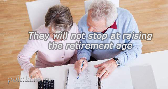 retirement age, pension reform, raising the retirement age, the cumulative part of the pension, pension system reform, pension system reform
