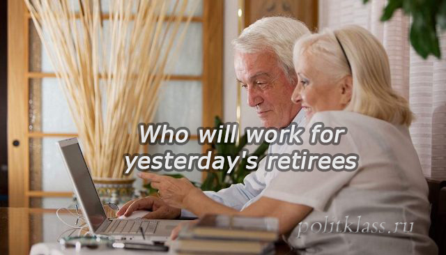 pension reform, what work retired, working for retired, near retirement age, one to work before retirement