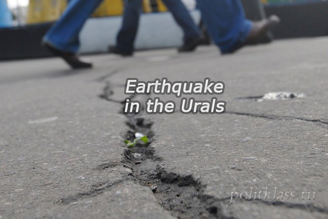 earthquake, earthquake in the Urals, Ust-Katav earthquake, Typhoon Jebi