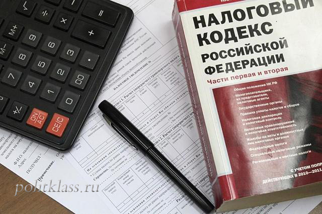 taxes, Vladimir Putin, abolition of taxes, Tax code, tax code abolished taxes