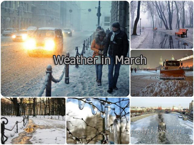 weather March, weather March, weather Vladivostok March, weather Moscow, weather spring 2019, March 2019